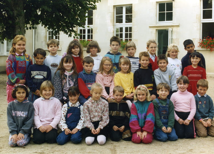 photo de classe ce2 de 1993 ecole primaire cl ry saint andr copains d 39 avant. Black Bedroom Furniture Sets. Home Design Ideas