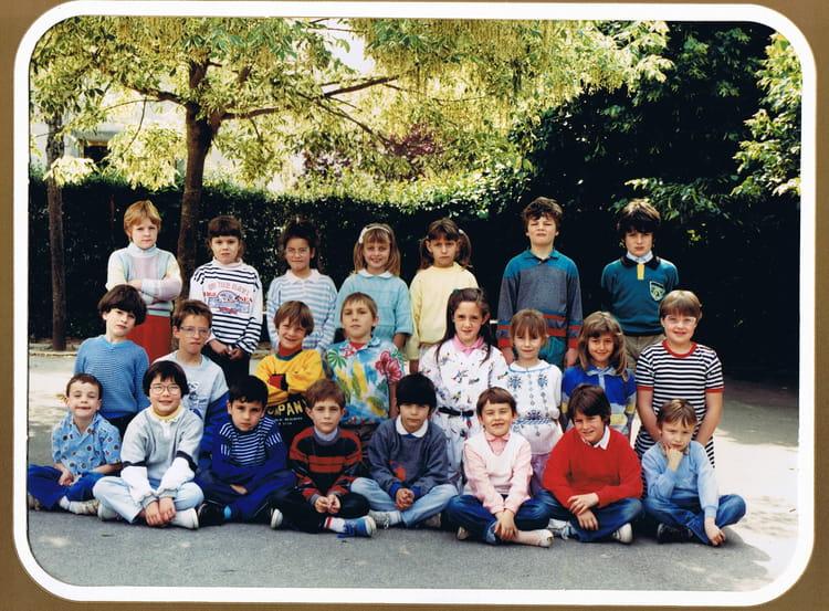 photo de classe ce1 ecole mermoz azay le rideau de 1988 ecole mermoz azay le rideau copains