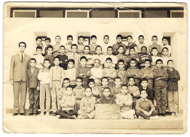 Photo de classe cm1 de 1968 ecole primaire aljahid hay for Salon zineb hay mohammadi