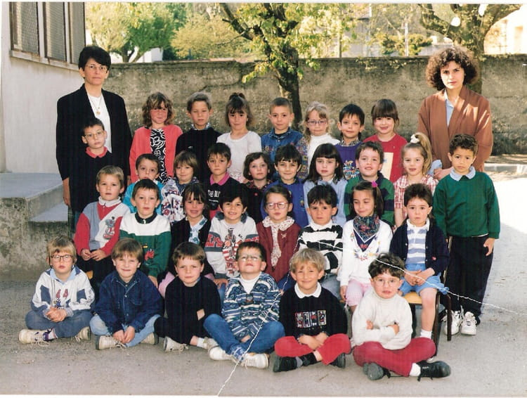 photo de classe grande section de 1994 ecole saint joseph la tour du pin copains d 39 avant. Black Bedroom Furniture Sets. Home Design Ideas