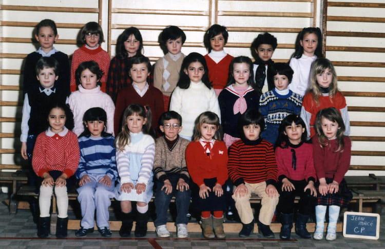 photo de classe cp jean mace de 1985 ecole jean mace wattignies copains d 39 avant. Black Bedroom Furniture Sets. Home Design Ideas