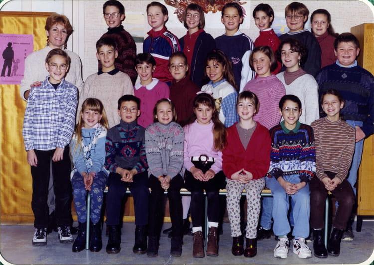 Photo de classe cm2 de 1996 ecole leclerc pierry for Leclerc pierry