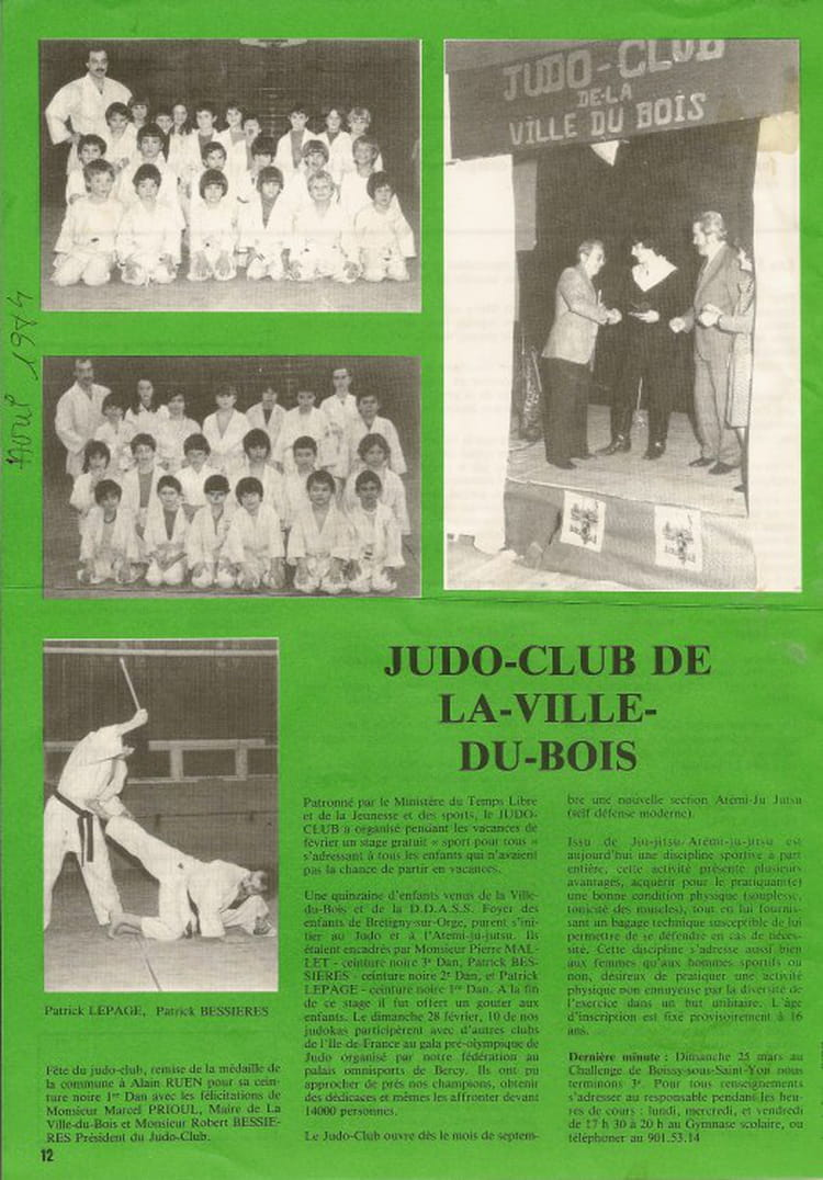 Photo de classe Journal de la ville du bois de 1984, JUDO