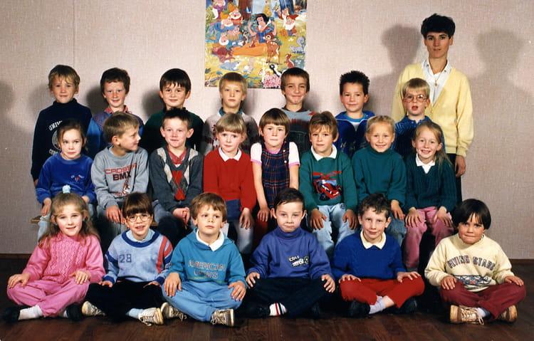 Photo de classe classe de cp de 1988 ecole notre dame saint sauveur le vicomte copains d 39 avant - Piscine saint sauveur le vicomte ...