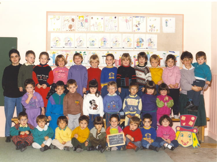 photo de classe ps de 1990 ecole sainte anne saint lyphard copains d 39 avant. Black Bedroom Furniture Sets. Home Design Ideas