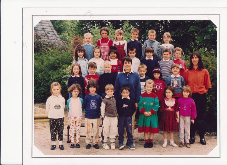 photo de classe grande section maternelle de 1996 ecole saint joseph neuville aux bois. Black Bedroom Furniture Sets. Home Design Ideas