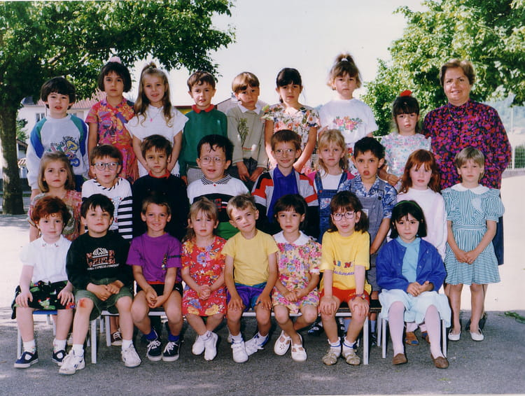 photo de classe cm1 de 1995 ecole le tricot villefranche de rouergue copains d 39 avant. Black Bedroom Furniture Sets. Home Design Ideas