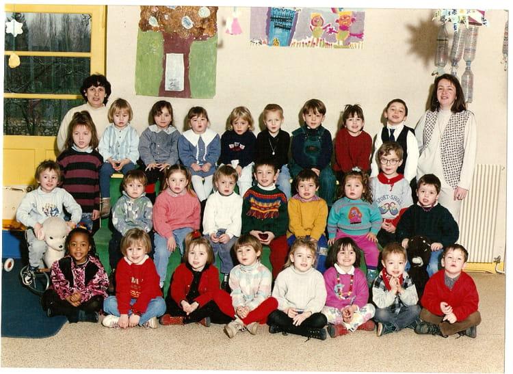 photo de classe maternelle 1995 1996 de 1994 ecole herve bazin vern d anjou copains d 39 avant. Black Bedroom Furniture Sets. Home Design Ideas