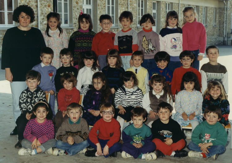 photo de classe maternelle 2 me ann e de 1991 ecole champlat jouy sur morin copains d 39 avant. Black Bedroom Furniture Sets. Home Design Ideas