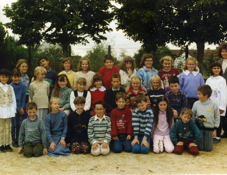 photo de classe cm1 de 1994 ecole primaire cl ry saint andr copains d 39 avant. Black Bedroom Furniture Sets. Home Design Ideas