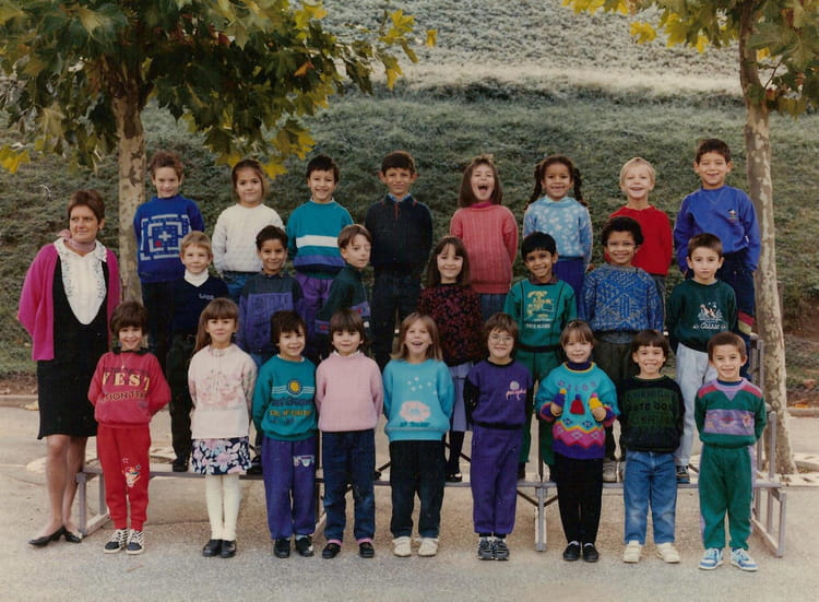 photo de classe cp de 1991 ecole jacques prevert villefranche sur saone copains d 39 avant. Black Bedroom Furniture Sets. Home Design Ideas