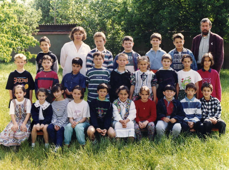 photo de classe cm1 de 1995 ecole jayol saint just sur loire saint just saint rambert. Black Bedroom Furniture Sets. Home Design Ideas