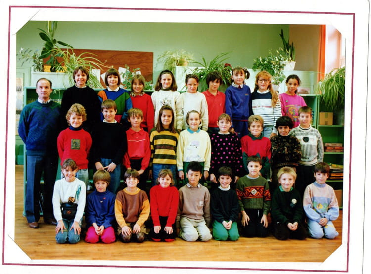 photo de classe cm1 de 1992 ecole du general de gaulle. Black Bedroom Furniture Sets. Home Design Ideas