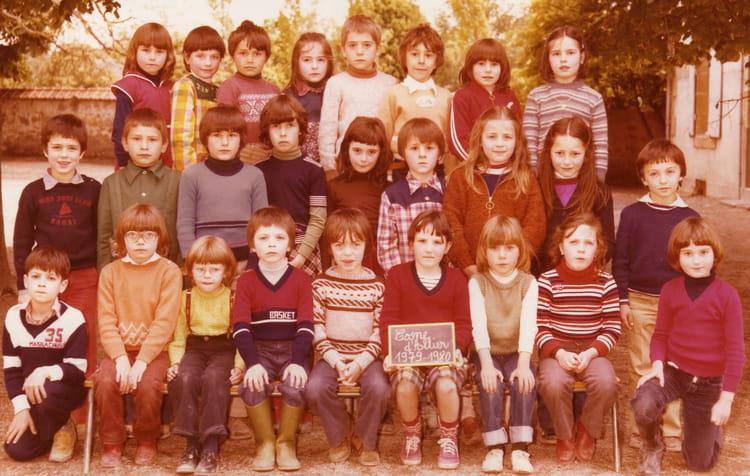 Photo de classe cp cosne d 39 allier 03430 de 1979 ecole for Garage cosne d allier