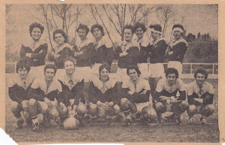 Photo de classe juniors 1969 ou 1070 de 1970 sporting for Sporting club salonais