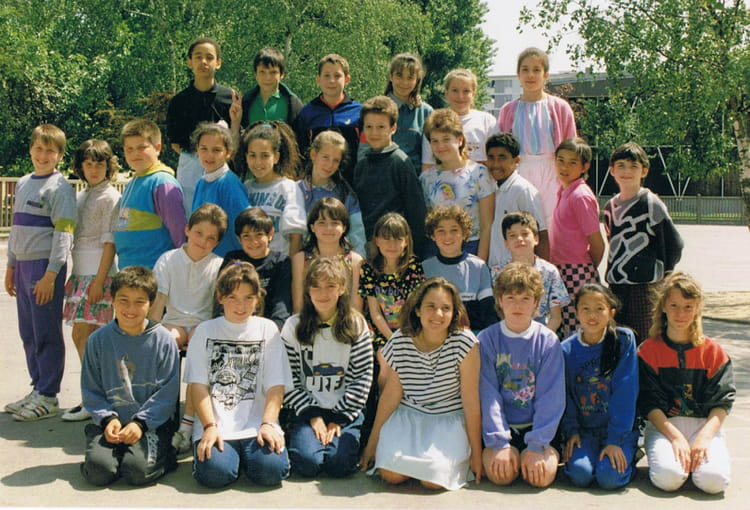 photo de classe cm2 de 1989 ecole jean mace sainte. Black Bedroom Furniture Sets. Home Design Ideas