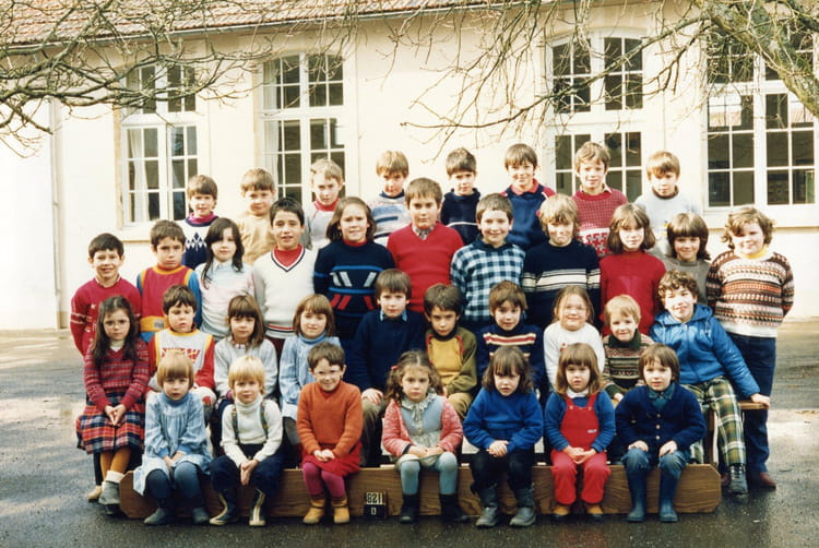 photo de classe ecole 1984 1985 de 1984 ecole primaire de beaulieu beaulieu sous parthenay. Black Bedroom Furniture Sets. Home Design Ideas