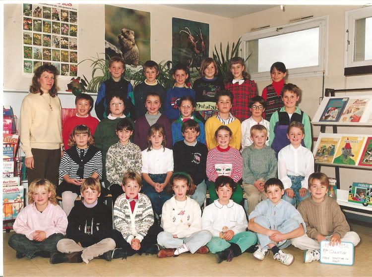 photo de classe cm1b de 1991 ecole maurice leblanc saint antoine la foret copains d 39 avant. Black Bedroom Furniture Sets. Home Design Ideas