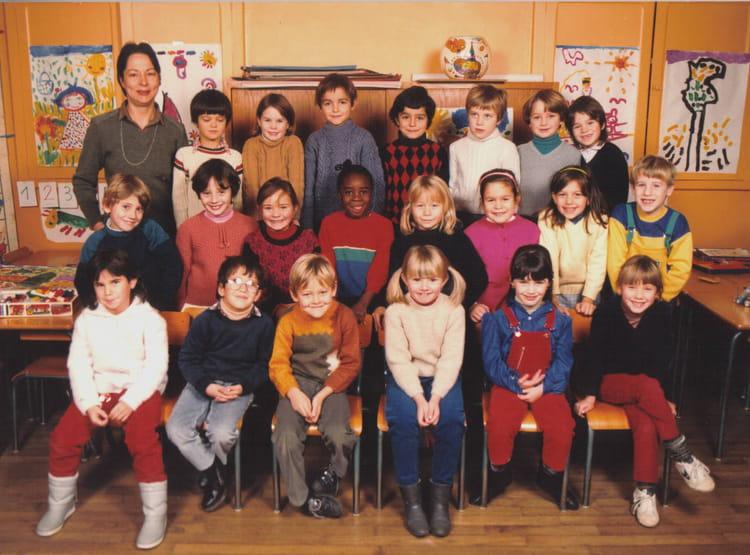 photo de classe cp 1 de 1985 ecole primaire la loupe copains d 39 avant. Black Bedroom Furniture Sets. Home Design Ideas