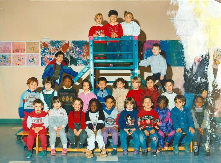 photo de classe maternelle de 1993 ecole jean rostand villers saint paul copains d 39 avant. Black Bedroom Furniture Sets. Home Design Ideas