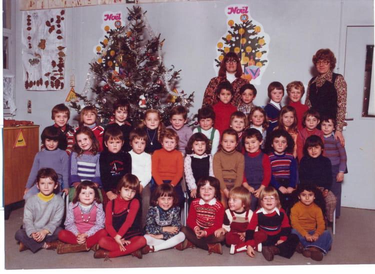 photo de classe ecole maternelle de 1977 cole maternelle k dange sur canner copains d 39 avant. Black Bedroom Furniture Sets. Home Design Ideas